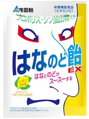 「のど飴を水に溶かして飲むと効果ある」説に浅田飴が待った!
