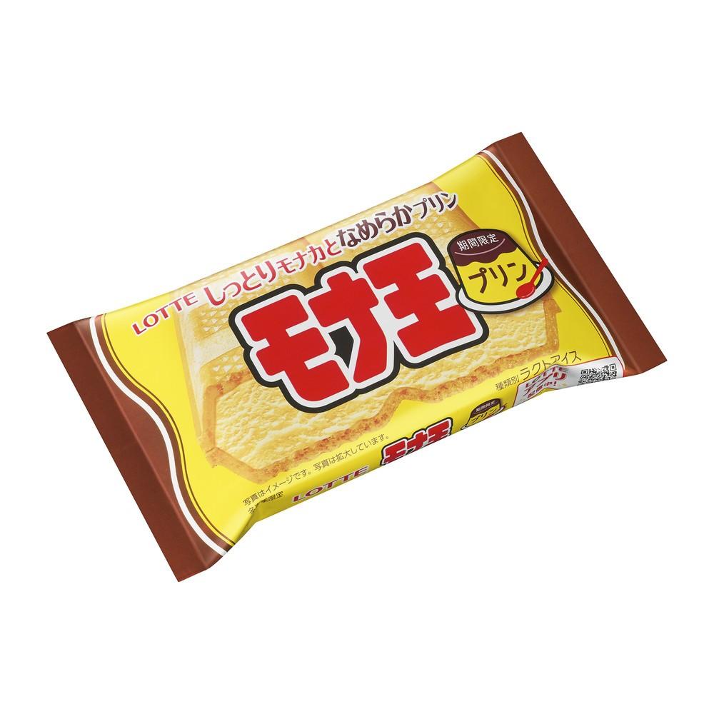 シリーズ初のプリン味! 「モナ王 プリン」が年明け発売