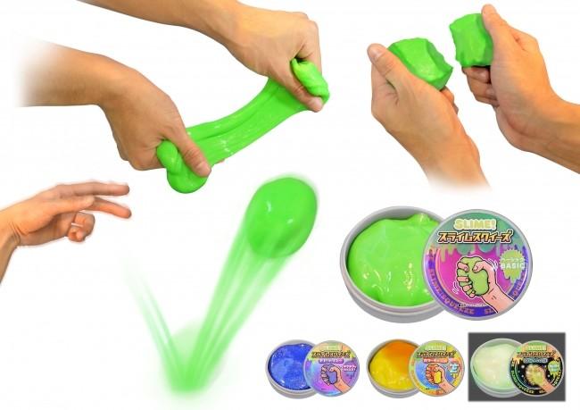 伸びる・ちぎれる・弾む! 新触感の不思議な物体「スライムスクイーズ」