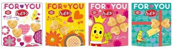 ハート型「ハッピーターン FOR YOU」 バレンタインにどうぞ!