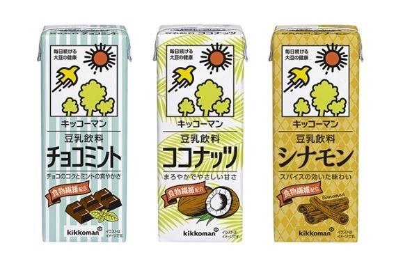 デザートみたいで期待大!「キッコーマン 豆乳飲料」にチョコミント、ココナッツ、シナモン