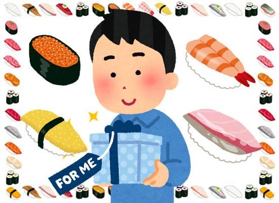 頑張った分だけ「寿司」を貰おう ユニークな投げ銭サービス「Osushi」登場