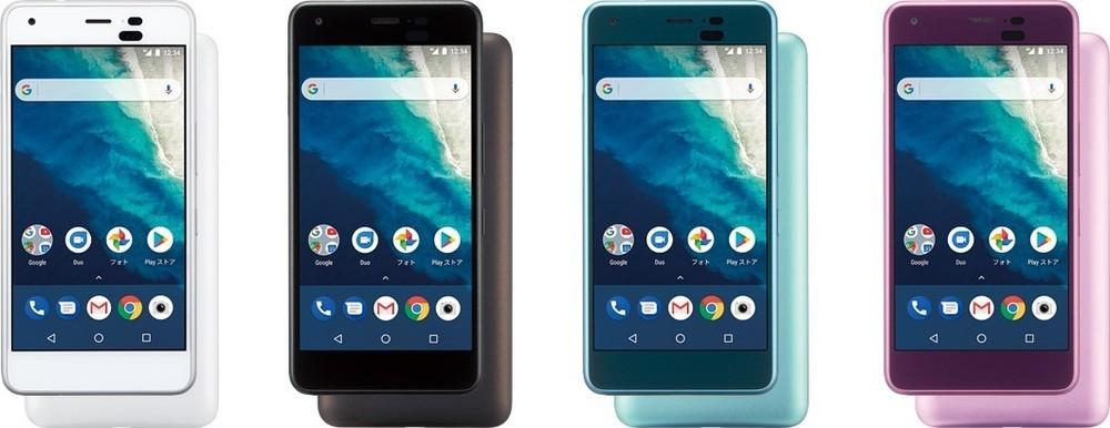 最新のOS&セキュリティアップデート提供「Android One S4」 3日間使える電池持ち