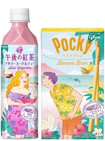「午後の紅茶 アサイーヨーグルティー」×「ポッキー<バナナブラン>」 食べ合わせでミラクルが!