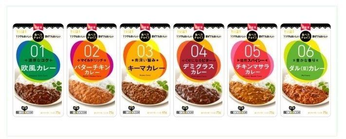 【カレー】食べ方209通り! 新レトルトカレー「食べ方チョイス」