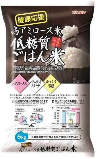 糖質を控えたい人に!「低糖質ごはん米」通信販売で先行発売