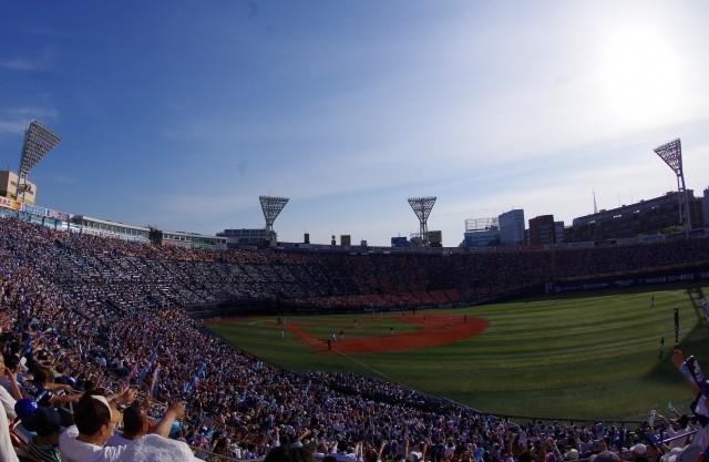週末観戦者、涙声... 横浜ベイスターズが試合ごとに料金を変動