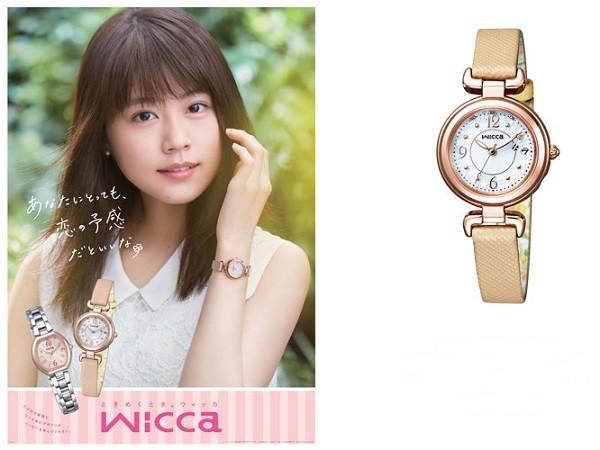有村架純さん手書きのハートをデザイン 女性向け腕時計