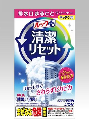 キッチン排水口のヌメリ除去が超簡単 手で触れず粉を入れるだけ