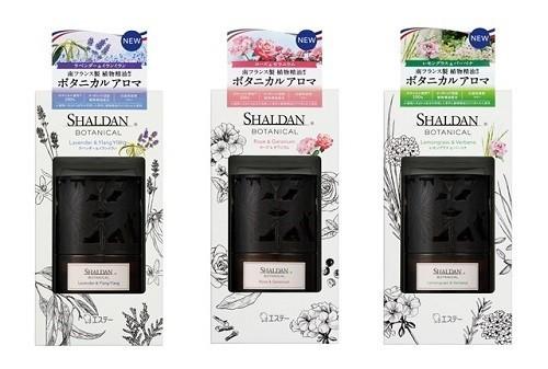 「香水の都」南フランスのオーガニック植物精油を配合した芳香剤