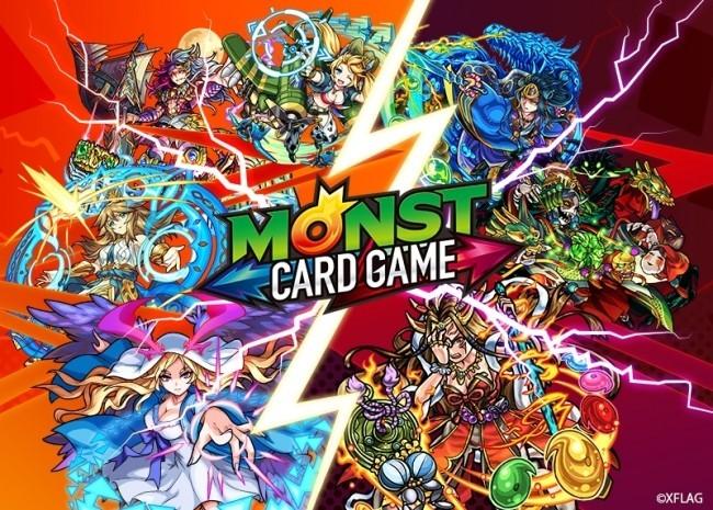 スマホゲーム「モンスターストライク」がカードゲームに