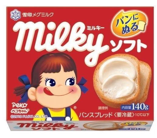 パンに塗れる「ミルキー」 朝食やおやつに、やさしい甘さ