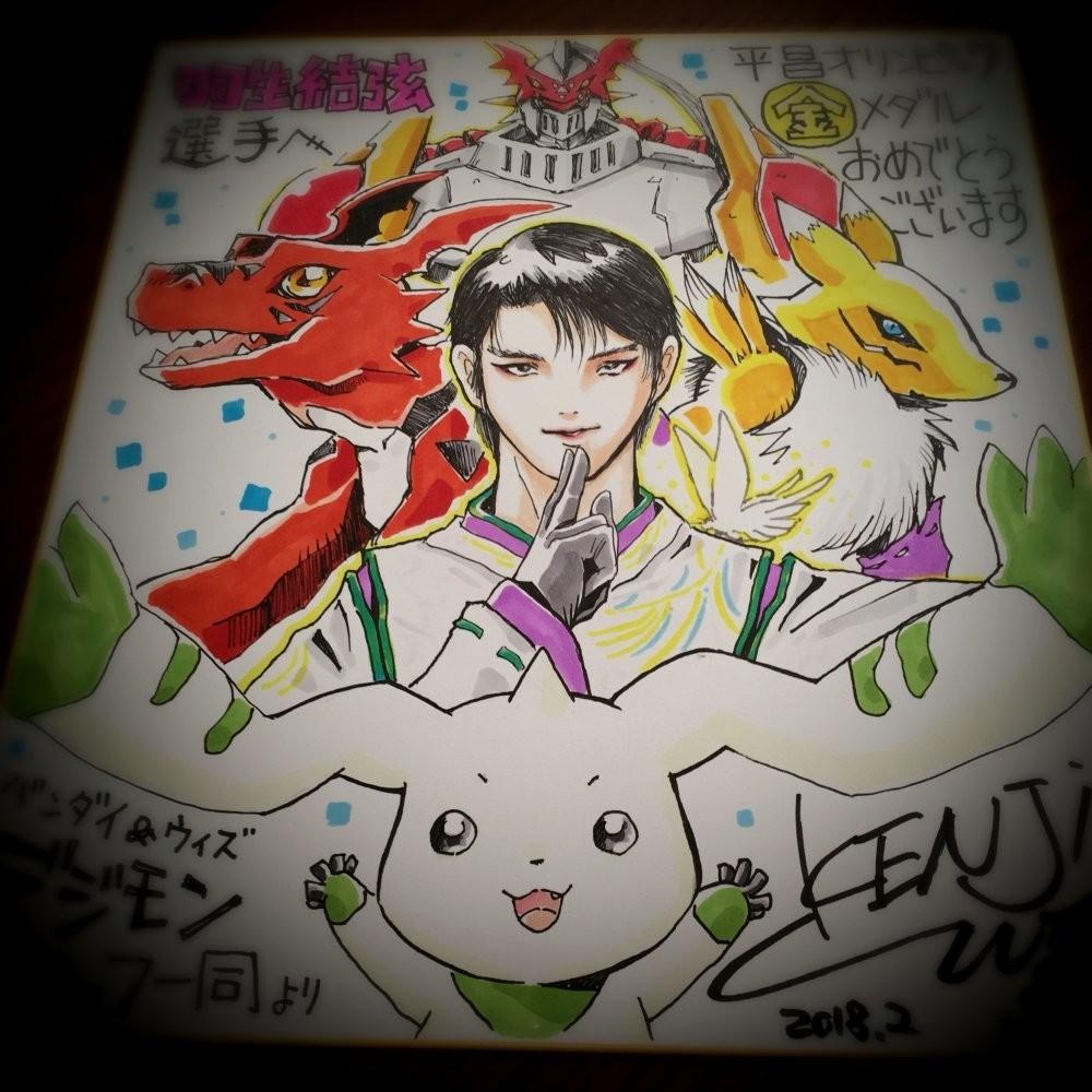 「東京喰種」に続いて今度は「デジモン」 羽生結弦にイラスト色紙プレゼント
