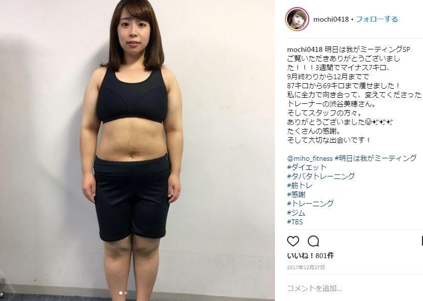 餅田コシヒカリの画像 p1_20