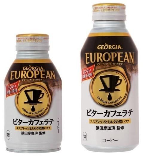 砂糖不使用 「大人」のカフェラテ