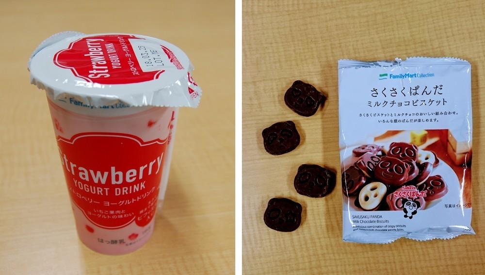 「ストロベリー ヨーグルトドリンク」(左)と「さくさくぱんだ ミルクチョコビスケット」(右)