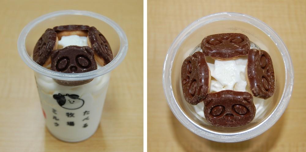 パンダチョコと牛のミルクアイスの「動物コラボ」
