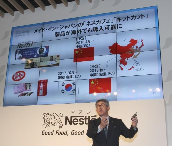 日本のキットカットが海外でも買えるようになる