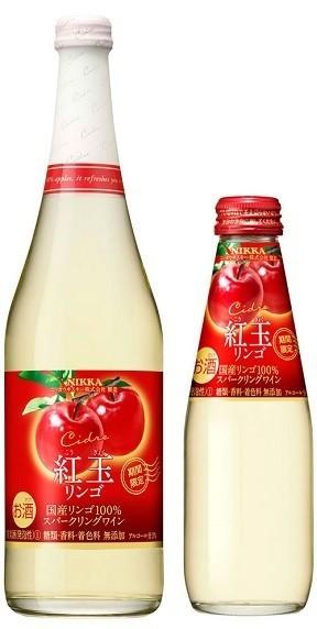東北産のリンゴ100%使用 「ニッカ シードル紅玉リンゴ」