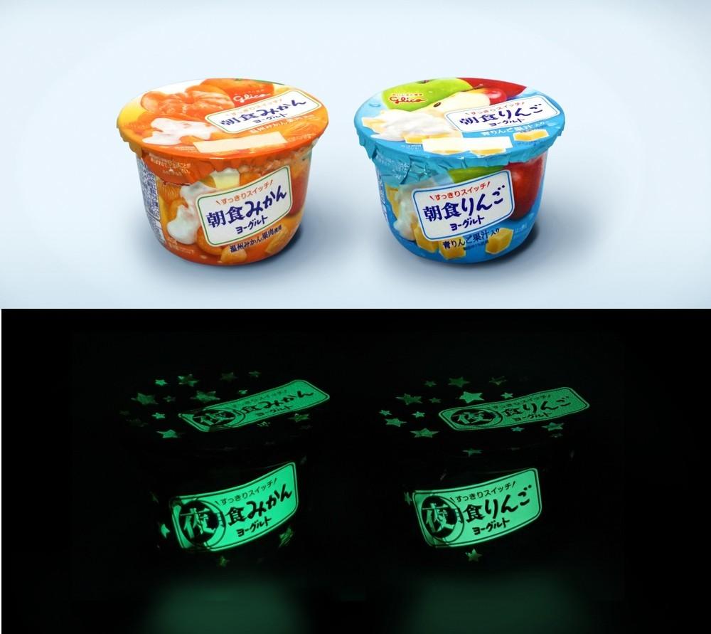 「朝食りんご」を夜食べたい、そんなあなたに! 暗闇で光る「夜食りんごヨーグルト」