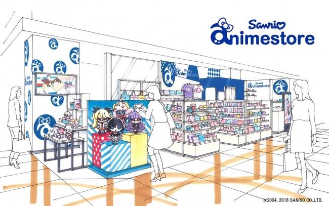サンリオの「アニメストア」2号店 なんばマルイにオープン