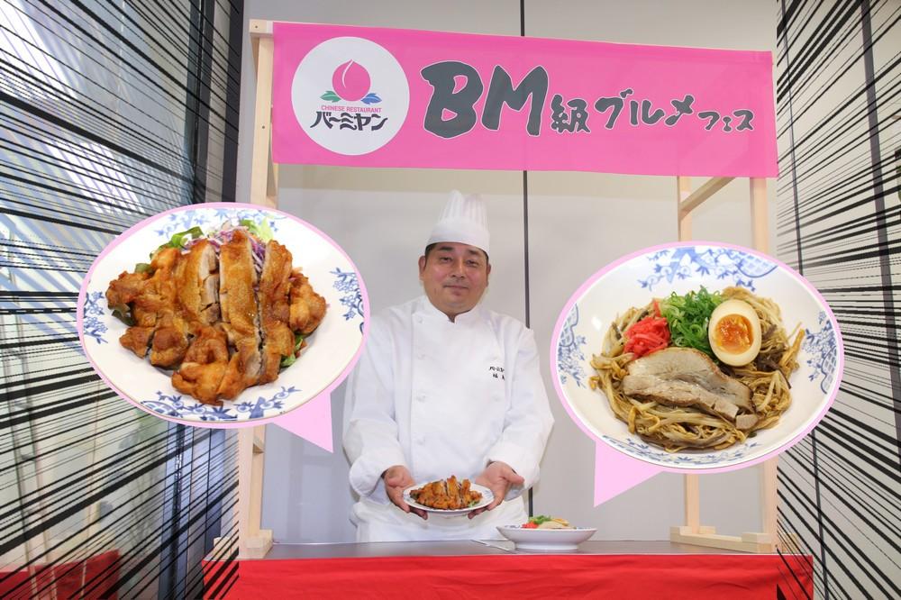 (左から)とんこつ焼ラーメン、福島宣嘉シェフ、ダージーパイ
