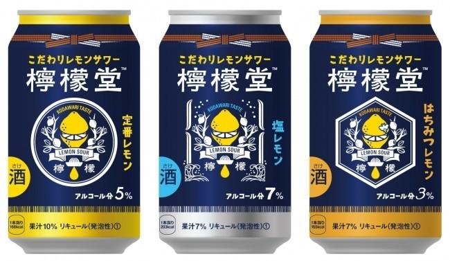 コカ・コーラ、同社初の缶チューハイ発売 レモンサワー味は期待通り?肩透かし?