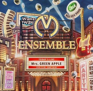 Mrs.GREEN APPLE「ENSEMBLE」(ユニバーサルミュージック、アマゾンHPより)