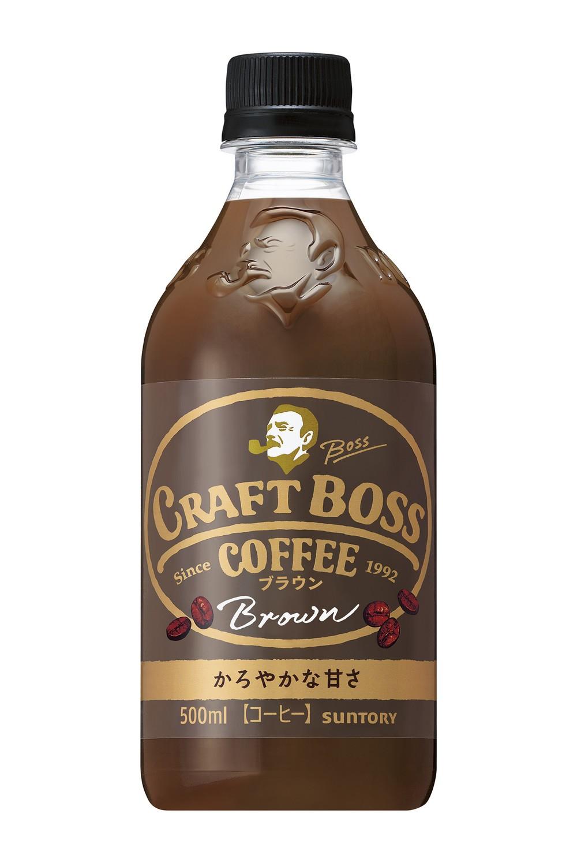 ペットボトル入りコーヒー「クラフトボス」 新ジャンル「ブラウン」