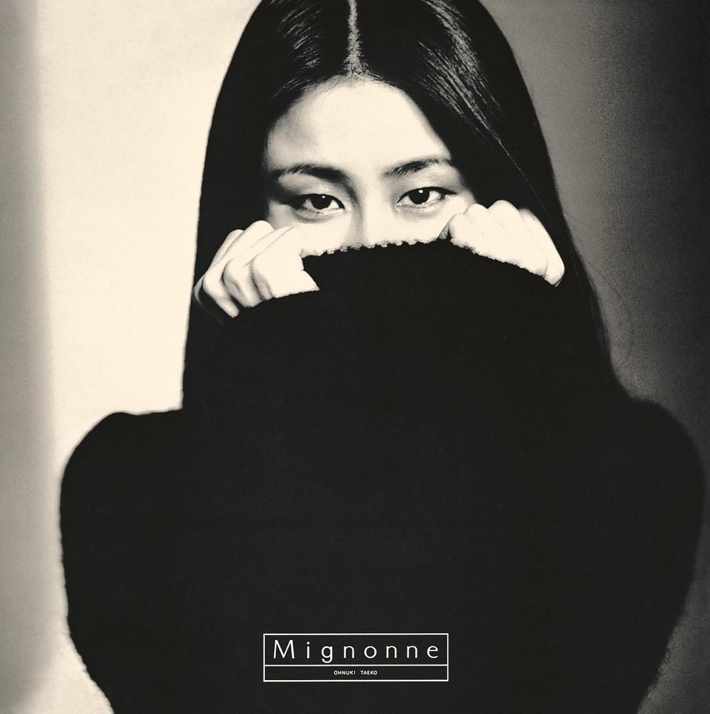 大貫妙子の名作を「レコード」で復刻  矢野顕子、竹内まりやカバーの曲収録
