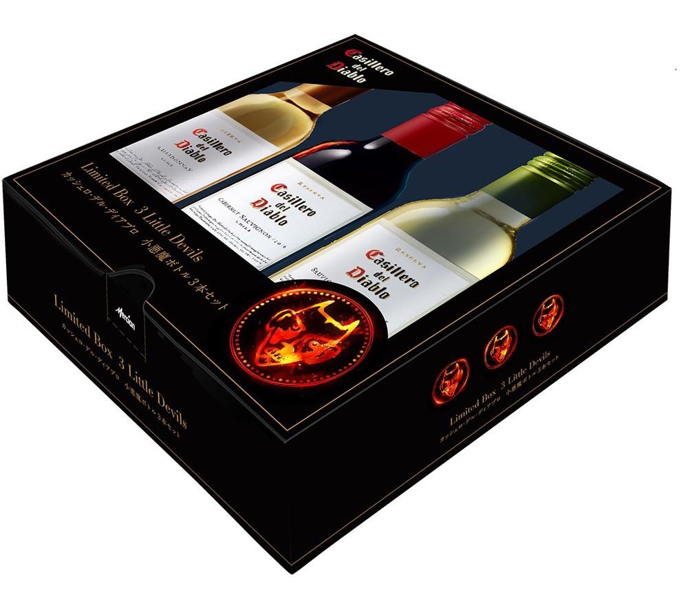「悪魔の蔵」伝説のチリワイン3本セット 大人向けギフトに