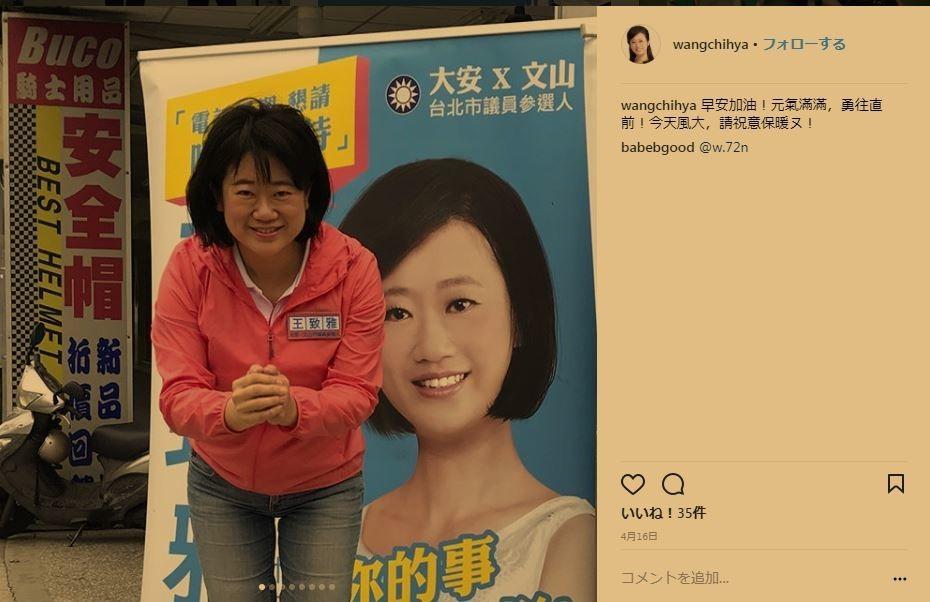 選挙ポスター加工し過ぎて候補者「別人」に 台湾で失笑の嵐...日本でも似たような話が