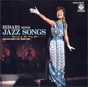 「ひばりジャズを歌う~ナット・キング・コールをしのんで 」(日本コロムビア、アマゾンHPより)