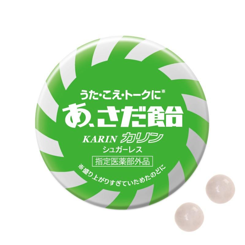 浅田飴から「あ、さだ飴」が出たぞ 「仕掛け人」さだまさし考案のおもしろコピー
