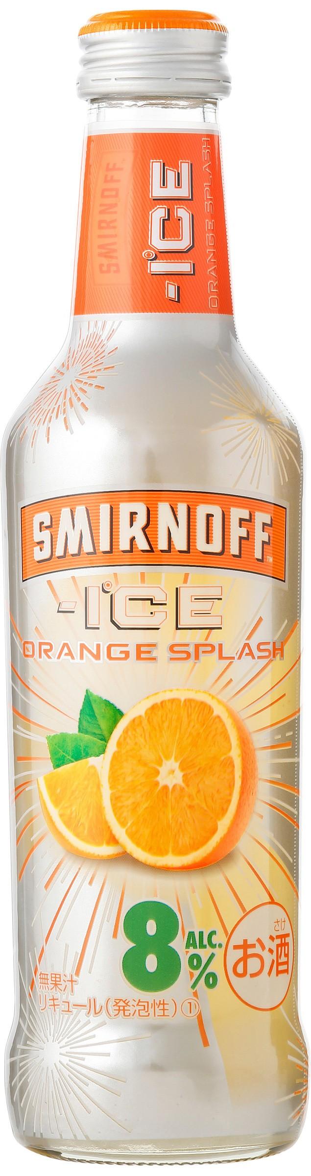 爽やかオレンジテイスト 「スミノフアイス」夏限定商品