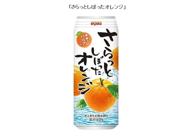 「さらっとしぼったオレンジ」製造中止 ダイドー「苦渋の選択」一体何が
