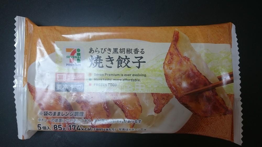 「100円餃子にチーズ乗せ」はアリ?ナシ? 記者が食べ比べ、「渾身」の食レポをどうぞ