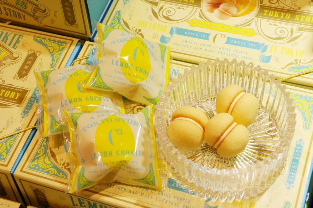 新商品「東京百年物語 キリンレモン サンドクッキー」