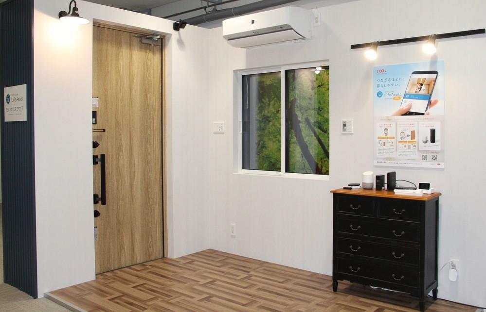 鍵を開けたら照明も空調も自動でオン 進化を続ける「IoTホーム」体験リポート