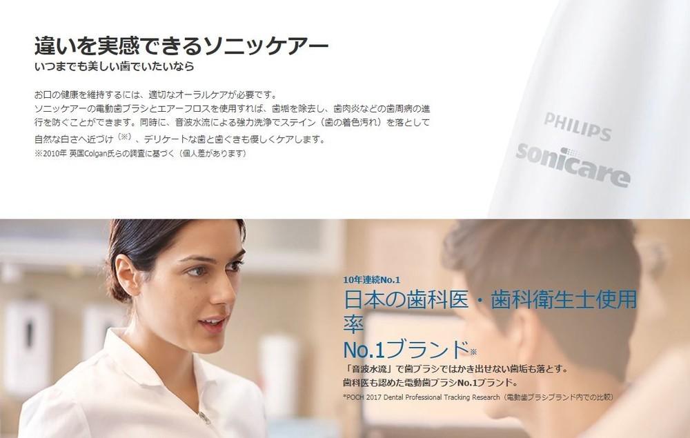 「手磨き」派の人に読んでほしい  「電動歯ブラシ」の進化はココまで来た!