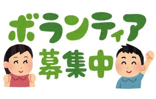 新聞投書「ボランティア=無償はありえない」 東京五輪で8万人「タダ働き」は是か非か