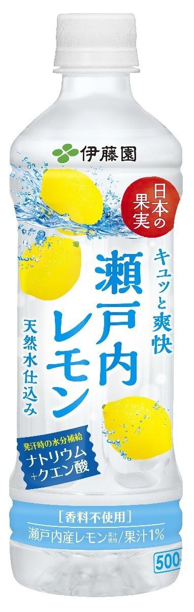伊藤園の「熱中症対策飲料」 瀬戸内レモンのさわやかな酸味と香り