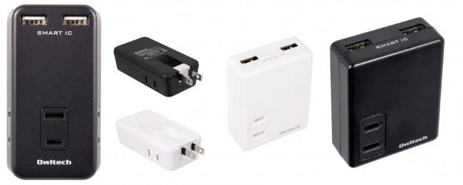 スマホなど接続機器を識別 安全充電のUSB-ACアダプター2モデル