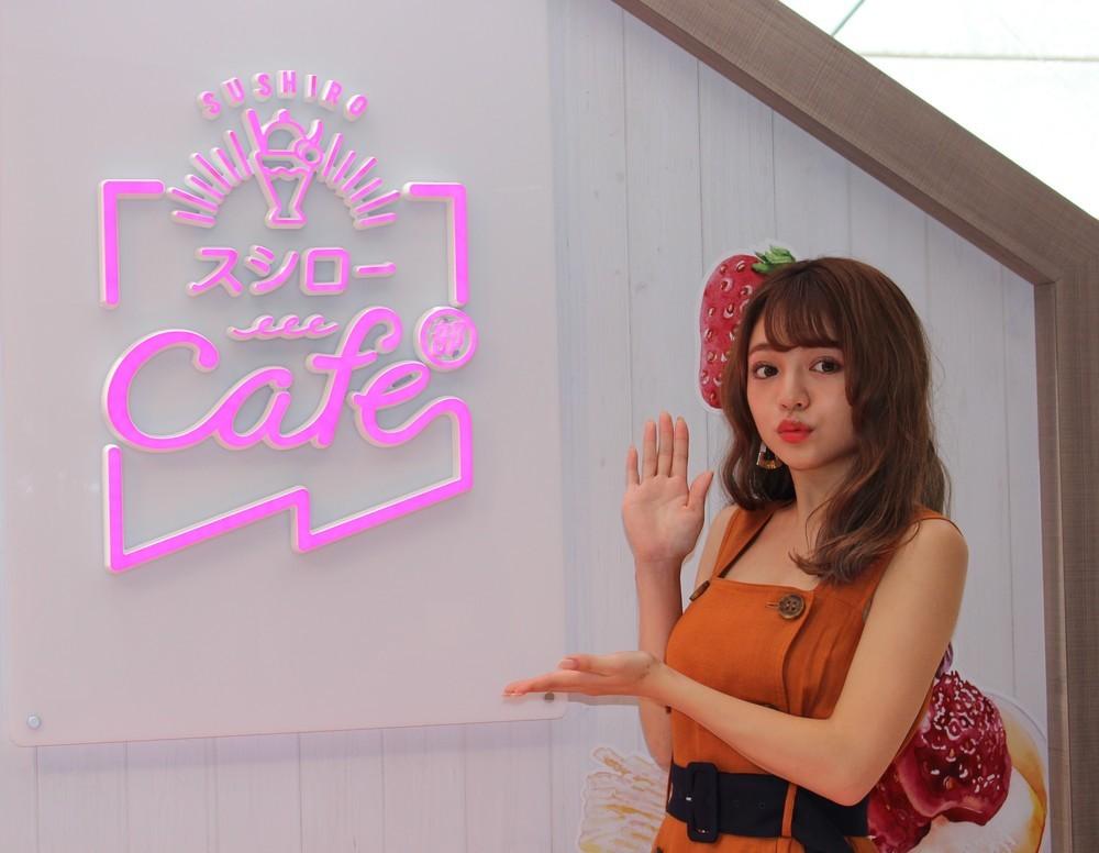 スシロー「寿司なし」表参道でカフェ 魅惑のスイーツに人気モデルも太鼓判