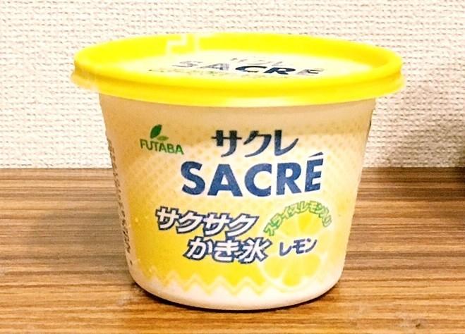 猛暑で「サクレ」一部発売休止 謝るファン「すいません、食べ過ぎました」