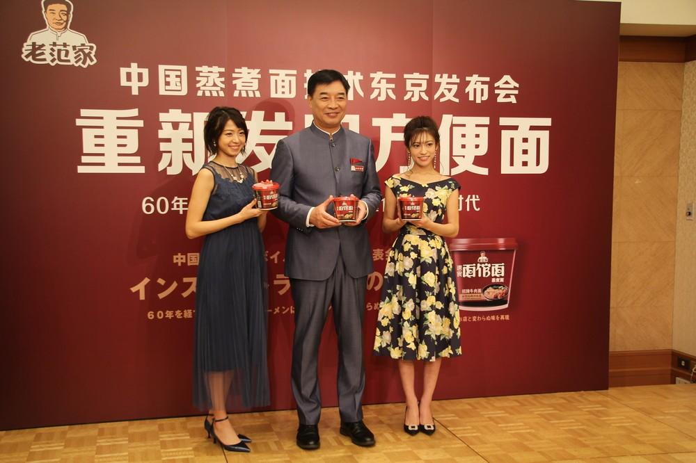 中国発のインスタントラーメン「面館面」を手に笑顔の中村静香さん、範現国CEO、大澤玲美さん(左から)