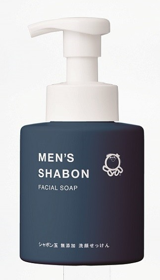 肌にやさしい泡タイプ無添加石けん 「シャボン玉石けん」初の男性用洗顔料