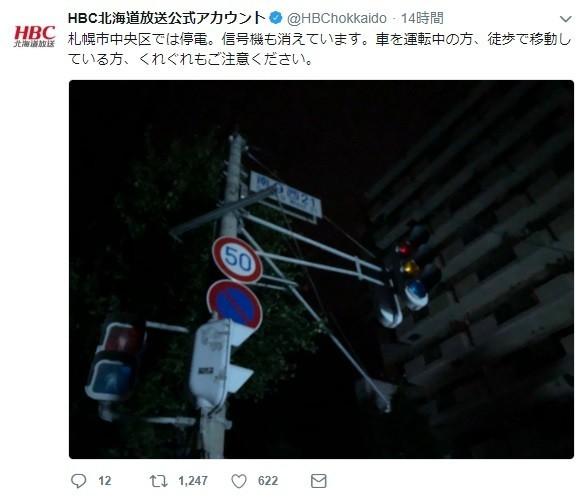 HBC北海道放送、災害情報ツイートに奮闘 避難所の開設、交通情報...「分単位」で更新