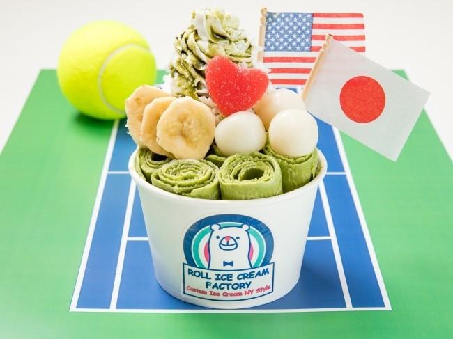 大坂なおみ「抹茶アイス食べたい」 「分かりましたぁ!」人気店が太っ腹値下げ