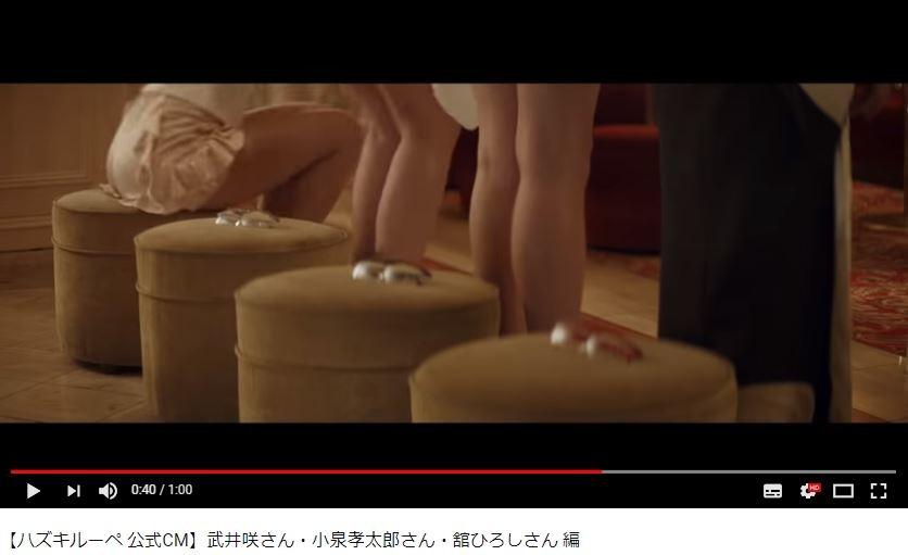 ハズキルーペ新CMが強烈パワーアップ 「お尻シーン」今度はひとりじゃない!